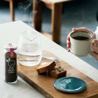 イニックコーヒー スムースアロマ瓶
