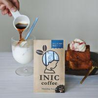 INIC coffee モーニングアロマ スティック3本