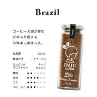 イニックコーヒービーンズアロマ ブラジル瓶
