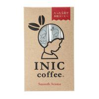 医療機関支援コーヒー スムースアロマ
