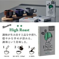 Roastery 3 Flavor Gift