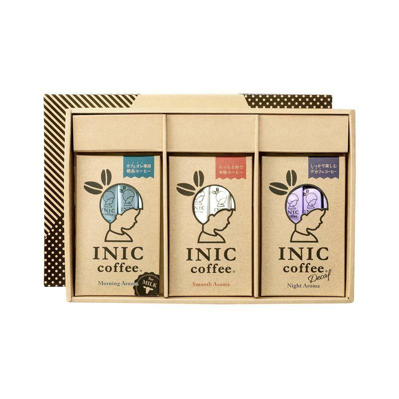 3 Flavor Box Gift