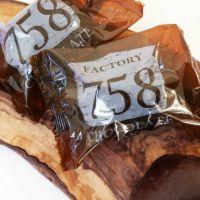 チョコケーキギフト 8個